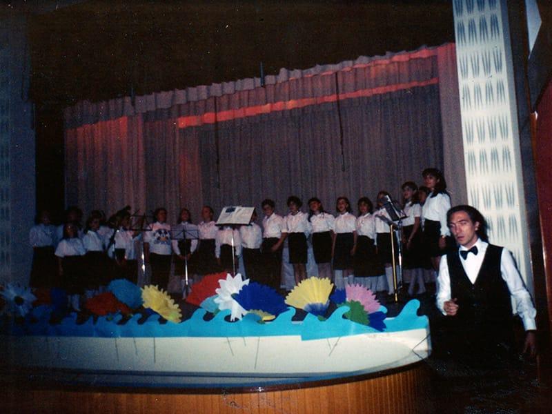 1994 Lesmo Music concerto