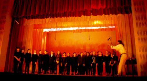 1993 Milan Music Orchestra