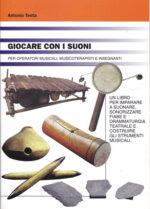 Ristampa Libro - Giocare con i suoni -  Edizioni Professionali Italia srl 2005